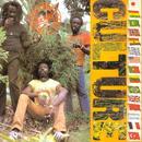 International Herb thumbnail