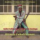 Ritmos Cubafricanos Volume 1 - Ballet Folklorico Cutumba With Jose Carrion thumbnail