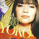 La Japonesa Salsera thumbnail
