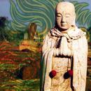 Samsara thumbnail