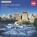 Gershwin: Piano Duets thumbnail