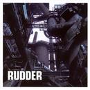 Rudder thumbnail
