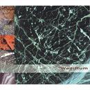 Wadirum thumbnail