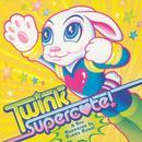 Supercute! thumbnail