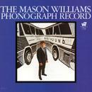 The Mason Williams Phonograph Record thumbnail