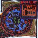 Planet Drum thumbnail