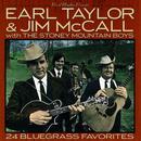 24 Bluegrass Favorites, Vintage 70's thumbnail