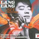 Liszt: My Piano Hero (Deluxe Edition) thumbnail