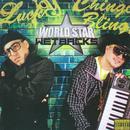World Star Wetbacks (Explicit) thumbnail