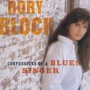 Confessions Of A Blues Singer thumbnail