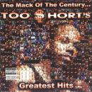 Mack Of The Centurytoo $Horts Greatest Hits (Explicit) thumbnail