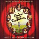 A Prairie Home Companion (Soundtrack) thumbnail