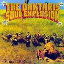 Soul Explosion thumbnail