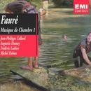 Musique De Chambre, Vol.1 thumbnail