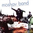 The Best Of Moshav Band: Higher And Higher thumbnail