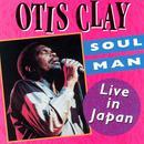 Soul Man: Live In Japan thumbnail