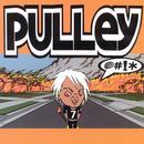 Pulley thumbnail