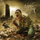 Monolith Of Inhumanity thumbnail