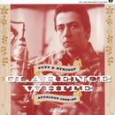 Clarence White: Tuff & Stringy/Sessions 1966-68 thumbnail