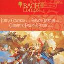 Bach Edition: Italian Concerto BWV 971; French Overture BWV 831; Chromatic Fantasy & Fugue BWV 903 thumbnail