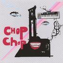 Chop Chop thumbnail