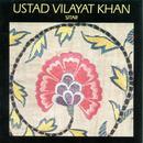 Raga Bhairavi thumbnail