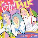 Secret Diary thumbnail