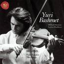 Brahms: Viola Sonatas; Two Songs thumbnail