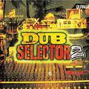 Dub Selector thumbnail