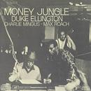 Money Jungle thumbnail