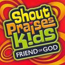 Shout Praises Kids 4 thumbnail