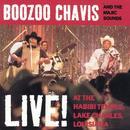 Live! At The Habibi Temple, Lake Charles Louisiana thumbnail