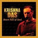 Heart Full Of Soul thumbnail