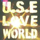 Loveworld thumbnail