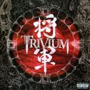 Shogun (Explicit) thumbnail