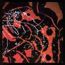 Nerve Net thumbnail