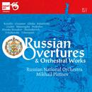 Russian Overtures & Orchestral Works thumbnail