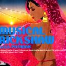Musical Rickshaw With Pathaan thumbnail